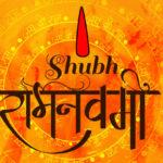 Kanjak Special- 5 Tips for performing the Ritual of Ashtami/Navarami Kanjak Pooja